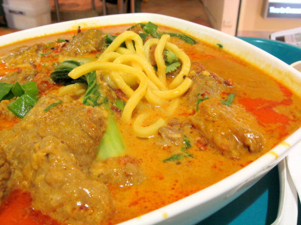 Curry beef soup noodles
