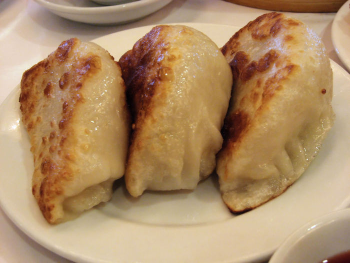 Fried pork buns