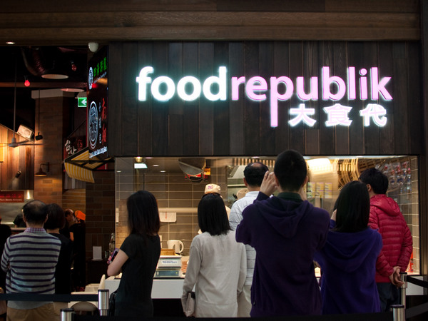 Food Republik